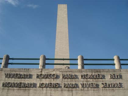 Monumento Ibirapuera